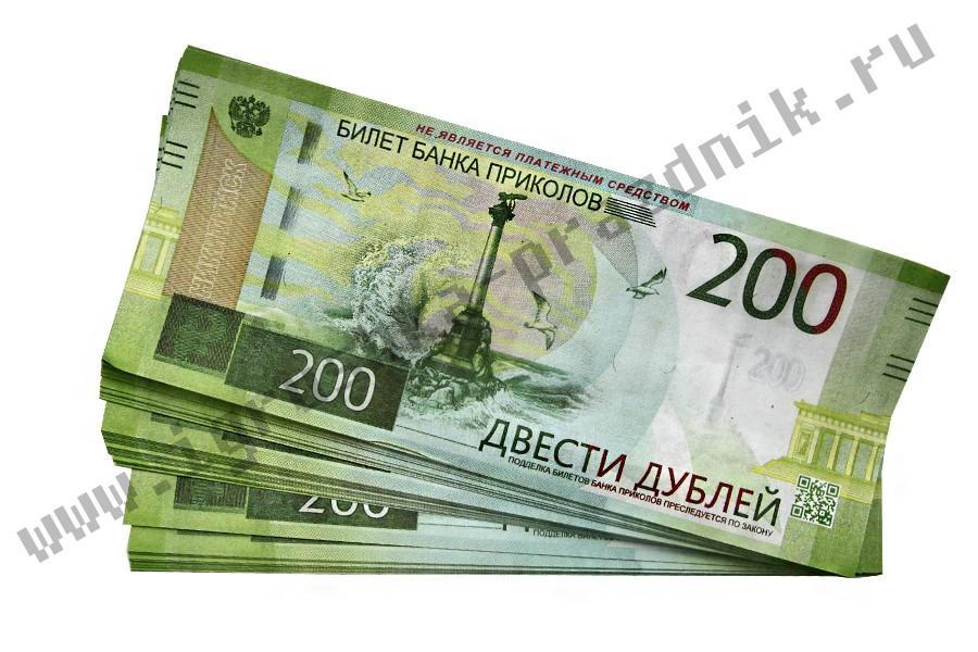 Банк приколов - шуточные деньги банка приколов, денежные сувениры купить недорого