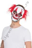 Маска Дьявольский клоун