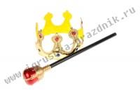 Корона и скипетр набор