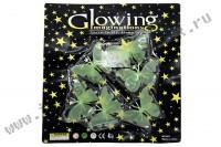 Светящиеся фигурки Объемные бабочки