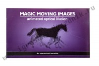 Фокус Magic moving images