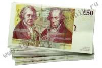 Билет Банка Приколов 50 фунтов