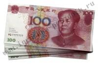Билет Банка Приколов 100 китайских юаней