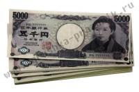 Билет Банка Приколов 5000 японских йен