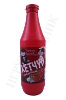 Прикол бутылка кетчупа малая