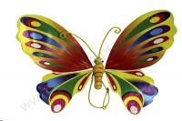 Крылышки Разноцветной бабочки